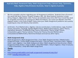 math homework help math assignment help brisbane   help guidebuddha com 2 math homework