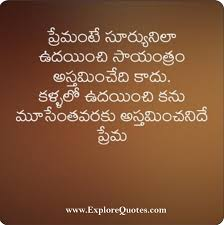 Telugu Love SMS Telugu Love Messages For Him And Her 40 Custom Love Msgs For Him Hd Photos Telugu