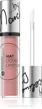 Bell <b>Hypoallergenic</b> Mat Lip Liquid by Marcelina - <b>Гипоаллергенная</b> ...