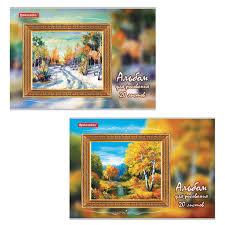 <b>Альбом для рисования</b> А4 20 л., скоба, обложка картон ...
