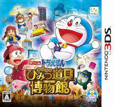 Amazon.com: Doraemon Nobita no Himitsu Dogu Museum [Japanese Version] :  Toys & Games