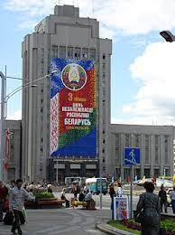 Belarus (a country in europe). Feheroroszorszag Wikipedia