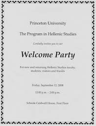 welcome party invitation wording welcome invitation card paperinvite