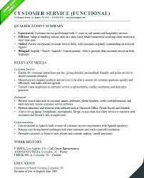 Key Qualifications Cv Examples Resume Customer Service Sample Of