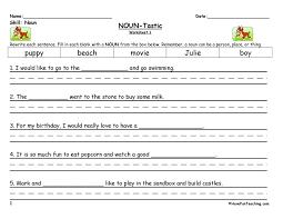 Free Nouns Worksheets | Have Fun Teaching