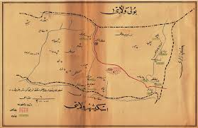 One Of Numerous Maps And Charts Included In Dr Muslihiddin