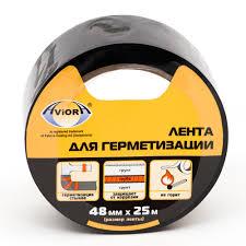 <b>Лента для герметизации</b> 48 х 25 м черная <b>Aviora</b> купить недорого ...