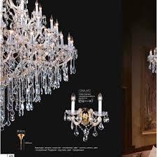<b>Бра Crystal Lux DIVA</b> AP2 1590/402 купить в Москве в интернет ...