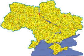 Министерство образования и науки Украины Харьковский национальный а