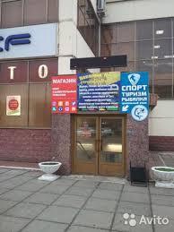 <b>Бутылка</b>-<b>Органайзер</b> купить в Ульяновской области на Avito ...