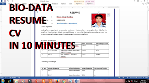 How To Create A Bio Data Resume Cv In 10 Minutes ब य