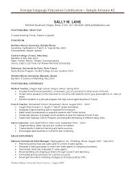 resume language levels