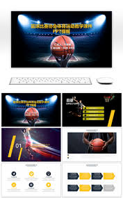 Basketball Powerpoint Template 3 Basketball Teaching Powerpoint Templates For Unlimited Download
