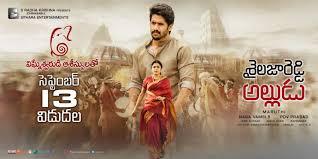 Box Office Collection Shailaja Reddy Alludu Beats