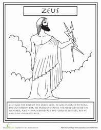 Select from 32380 printable crafts of cartoons, nature, animals, bible and many more. Greek Mythology Coloring Pages Gods And Goddesses Education Com