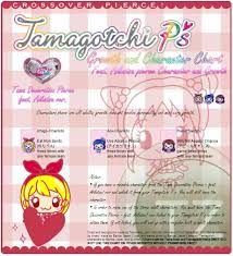 Tama Deco Pierce Feat Aikatsu Tamagotchi Ps Japan Ebay