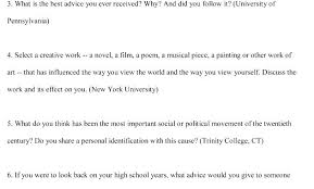 College Personal Essay Prompts Examples Of College Essay Topics Resume Creator Simple Source