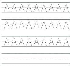 Handwriting Worksheets Maker Create Handwriting Worksheets For Kindergarten Handwriting Worksheet