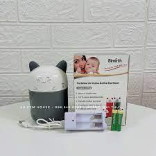 Máy tiệt trùng mini đa năng UV Bimirth, tiệt trùng bình sữa, núm ti giả, đồ  chơi cho bé giá cạnh tranh