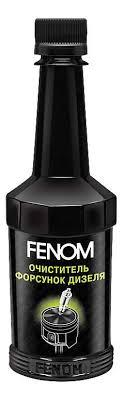 <b>Очиститель форсунок</b> дизеля <b>FENOM FN1243</b> купить, цены в ...