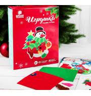 Наборы для вышивки из коллекции «Новый год и Рождество ...