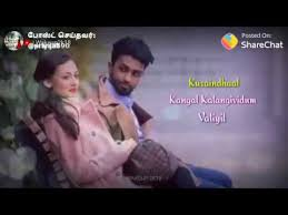 love failure share chat tamil you