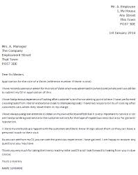 valet cover letter example