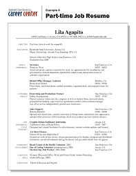 Resume Example For Jobs Basic Resume Examples For Part Time Jobs Template Idea 91