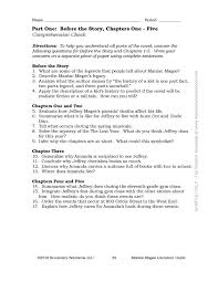 maniac magee common core teaching guide