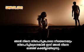 Sad Love Malayalam Whatsapp Status