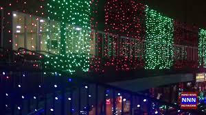 Sugar Land Holiday Lights 2018 Skeeter Holiday Lights Spectacular Skeeter Sugar Land By Nik Nikam Md For Nnn