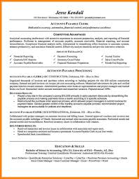 9 Accounts Payable Resume Sample Offecial Letter
