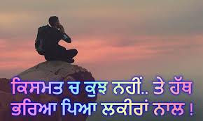 marathi sad status sad status in marathi
