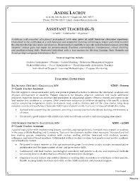 Teachers Aide Resume Teacher Position Template Cover Letter