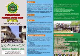 Didirikan oleh al maghfurullah kh. Pesantren Roudlotul Ulum Guyangan Pati الصفحة الرئيسية فيسبوك