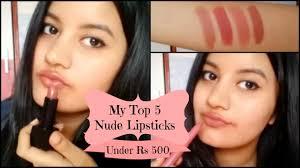 Top 5 Nude Lipsticks Under 500 for Indian Skin Tone Nude.