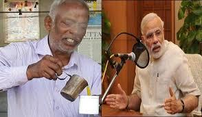 "Cuttack tea seller figures in PM's ""Mann ki Baat"""