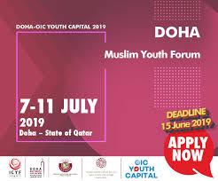 Forum Design Qatar
