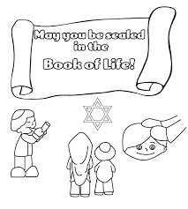 Inspiring images coloring pages, yom kippur coloring pages, yom kippur and yom kippur 2016 #4734995. Yom Kippur Coloring Pages