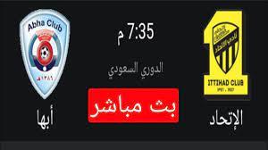 مباراة الاتحاد وابها اليوم بث مباشر في الدوري السعودي - YouTube