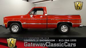 1983 Chevrolet C10 - Louisville Showroom - Stock # 1149 - YouTube