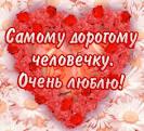 Открытки о признании любви