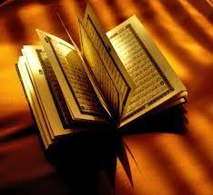 الإيمان بالكتب ile ilgili görsel sonucu