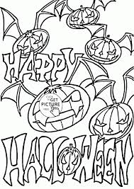 Angry Halloween Pumpkin Coloring Pages For