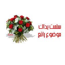هل أنت من الفائزين في رمضان ؟؟؟ Images?q=tbn:ANd9GcRCd941YkTuTi-kik69U3mALGyiQBFIE_ZeSDtJCNh7C-yrRBgwHQ