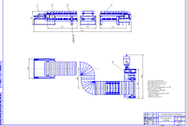 Курсовая работа по дисциплине Подъемно транспортные установки  Курсовая работа по дисциплине Подъемно транспортные установки Пластинчатый конвейер