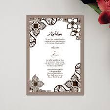 Islamic Invitation Card Format