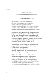 student of clouds by billy collins poetry magazine  1988