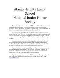 essay njhs essay national junior honor society examples excellent essays by hillary rodham clinton letter