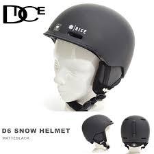 送料無料 ヘルメット Dice ダイス D6 Snow Helmet メンズ スノボ スノー フリースタイル ヘルメット ギア 日本正規品